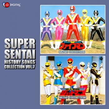 Chikyu Sentai Fiveman , Choujin Sentai Jetman