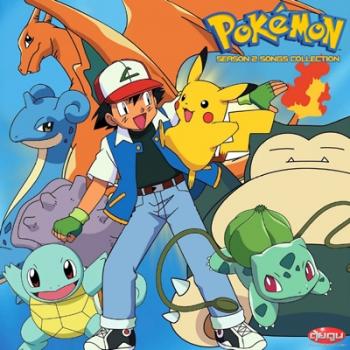 Pokemon Season 2