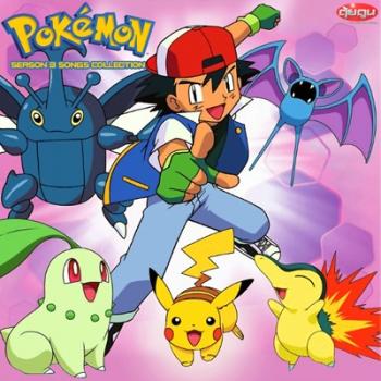 Pokemon Season 3