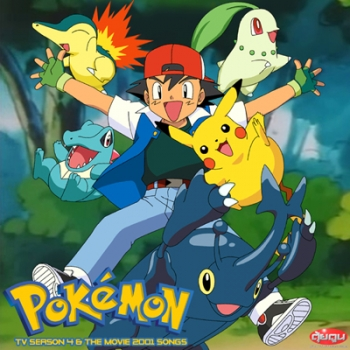 Pokemon Season 4 & The Movie 2001