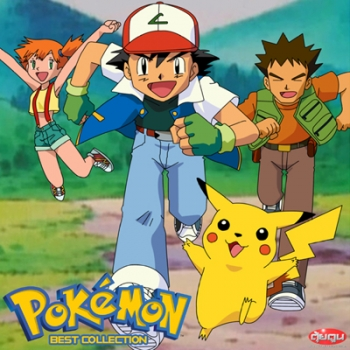 Pokemon Best Collection