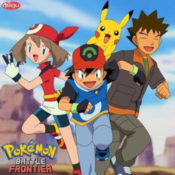 Pokemon Battle Frontier