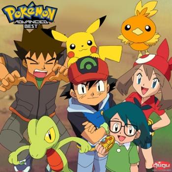 Pokemon Advanced Best