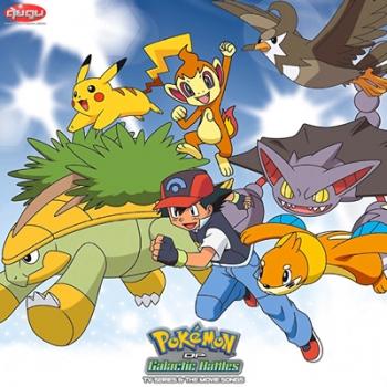 Pokemon DP Galactic Battle