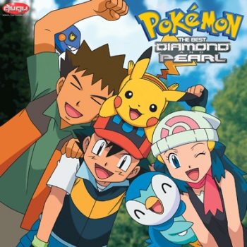 Pokemon Diad & Pearl The Best