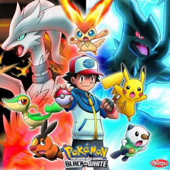Pokemon Best Wishes!! Black & White The Movie 2011