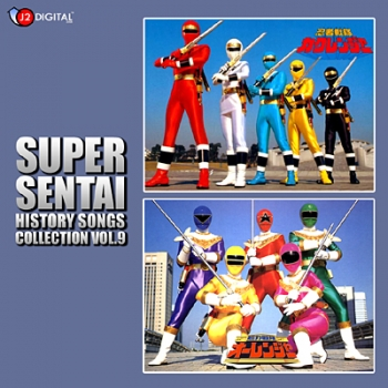 Ninja Sentai Kakuranger , Chouriki Sentai Ohranger