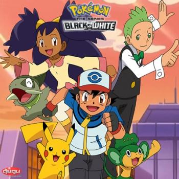 Pokemon Best Wishes! The Best