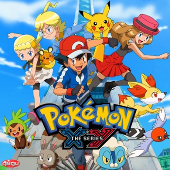 Pokemon XY Season 3