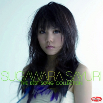 Sayuri Sugawara The Best Song Collection