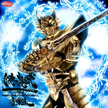 Garo Song Collection Vol.1