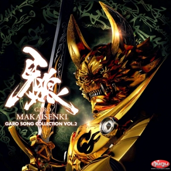 Garo Song Collection Vol.2 Garo Makaisenki