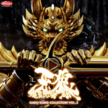 Garo Song Collection Vol.3 Garo Yami wo Terasu Mono