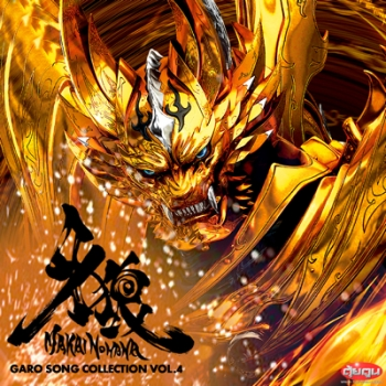 Garo Song Collection Vol.4 Garo Makai no Hana