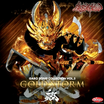Garo Song Collection Vol.5