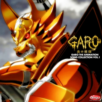 Garo The Animation Honoo no Kokuin Garo The Carved Seal of Flames