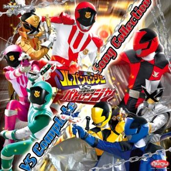 Kaito Sentai Lupinranger