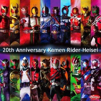 20th Anniversary Kamen Rider Heisei