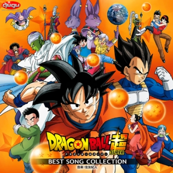 Dragonball Super Best Song Collection