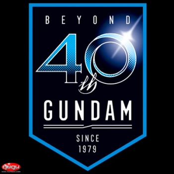 Mobile Suit Gundam 40th Anniversary Best Anime Mix 1
