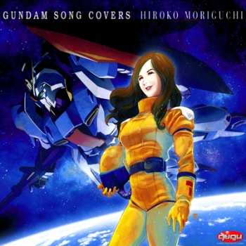 Gundam Song Covers Hiroko Moriguchi