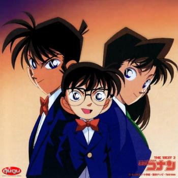 Detective Conan The Best 2