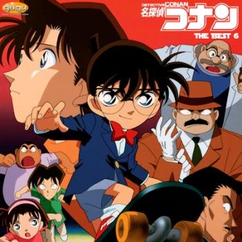 Detective Conan The Best 6