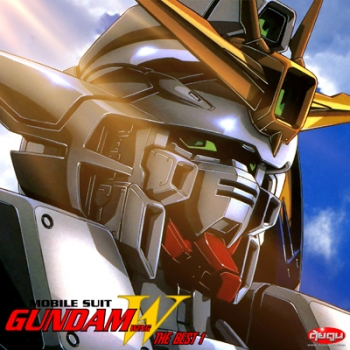 Mobile Suit Gundam Wing The Best 1