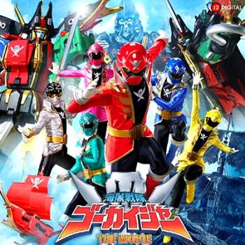 Kaizoku Sentai Gokaiger The Movie