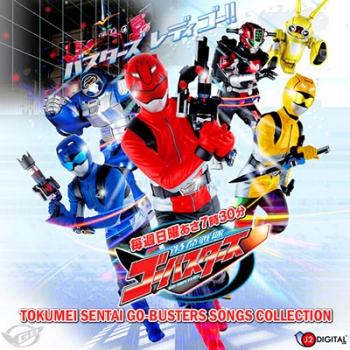 Tokumei Sentai Go-Busters , Hikounin Sentai Akibaranger