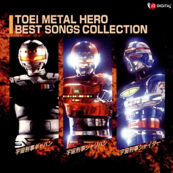 Toei Metal Hero Songs Gavan , Sharivan , Shaider