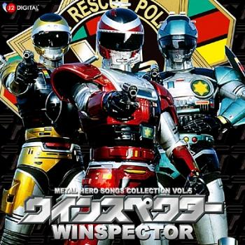 Tokkei Winspector