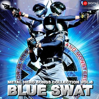 Blue Swat , B-Fighter