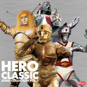 Hero Classic 1