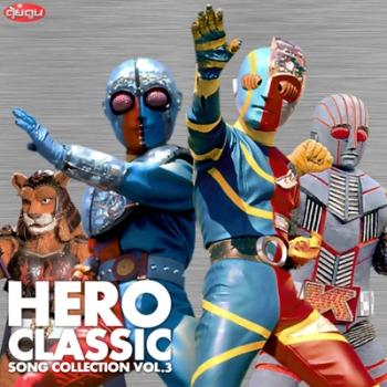 Hero Classic 3