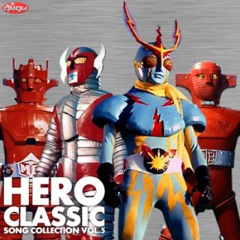 Hero Classic 5