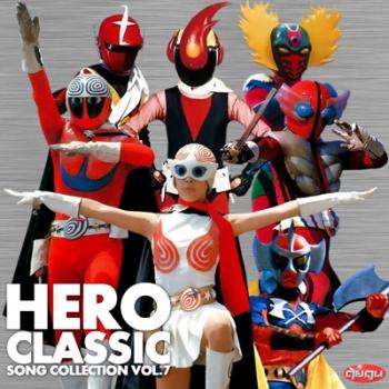 Hero Classic 7