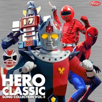 Hero Classic 8