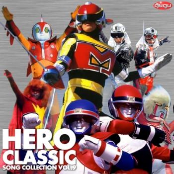 Hero Classic 9