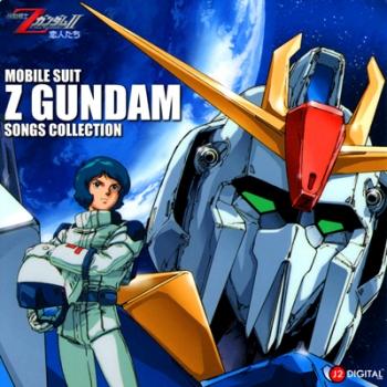Z Gundam & ZZ Gundam