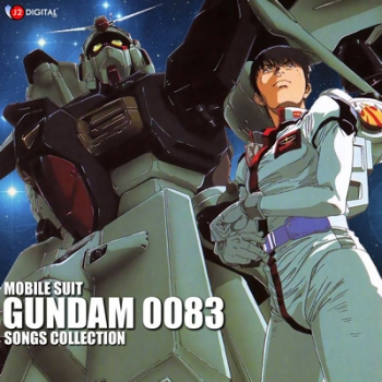 Gundam 0083 OVA & Movie