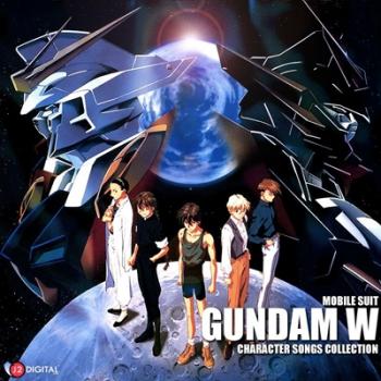 Gundam Wing 2